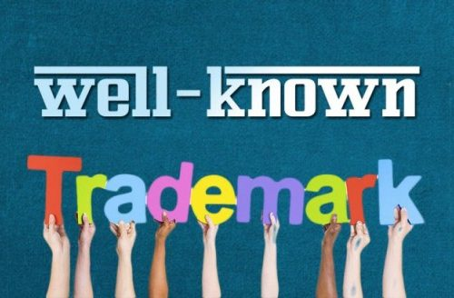 Registration-of-Well-Known-Trademark